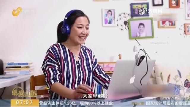 """【第36个教师节】桓台中学教师王菲获2020年""""最美教师""""称号"""
