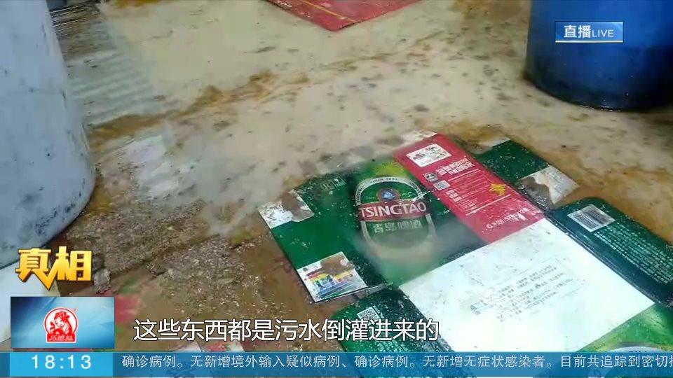 济南腊山河路多家饭店下水道倒灌污水