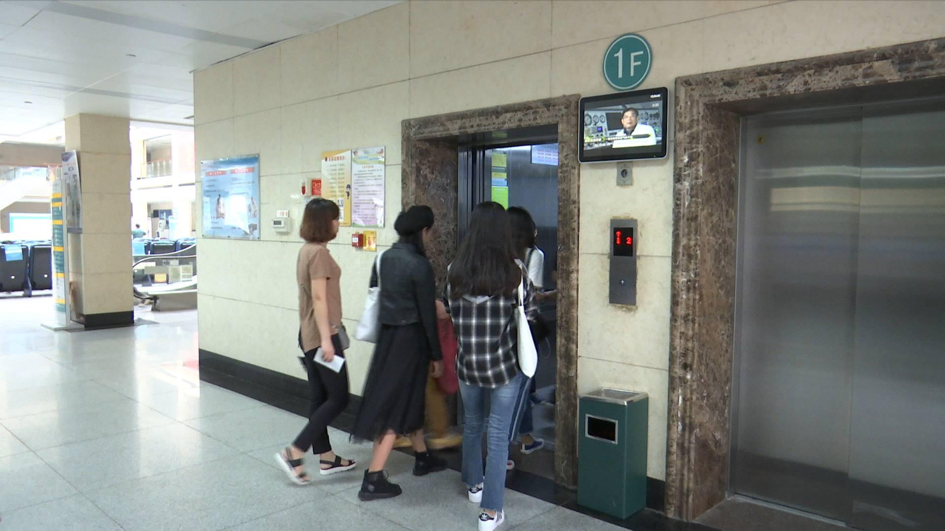 《应急在线》20200913:防范电梯伤人 掌握科学自救
