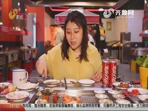 20200914《你消费我买单之食话食说》:让你想不到的美味小店