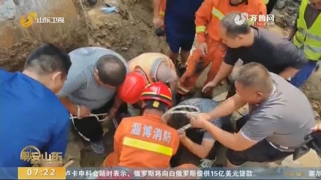 淄博:4名工人被困污水井 消防紧急营救