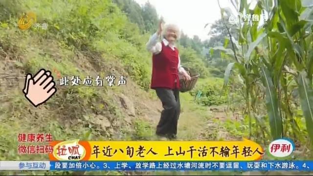 淄博:女儿一岁半被砸 从此停止长大