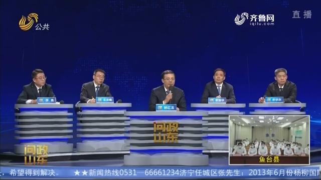 【问政山东】6年办不下房产证  济宁市市长:将对排查问题一个一个认真解决