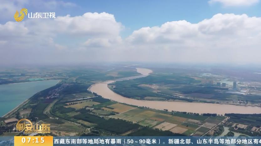 多家网媒记者齐聚山东 将开启黄河流域生态保护和高质量发展融媒报道