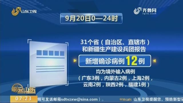 国家卫健委:连续36天无本土新增新冠肺炎确诊病例