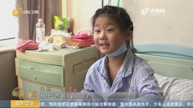 左脚变形却坚持跳舞的泰安女孩接受手术