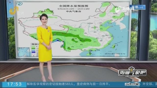 海丽气象吧:天气阴沉 寒意浓重