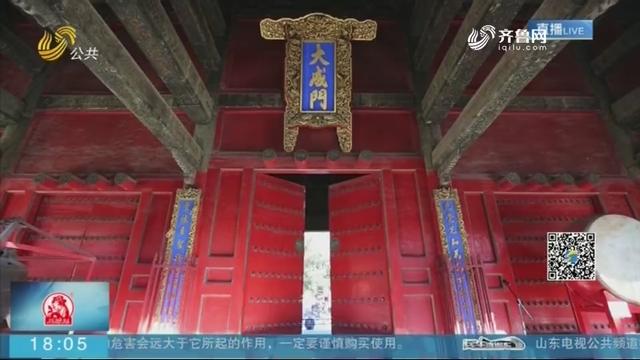 淄博泰安等8市可享济南公园年票同城待遇