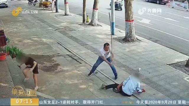 邹平:男子当街持刀攻击行人 路边门店老板挺身而出