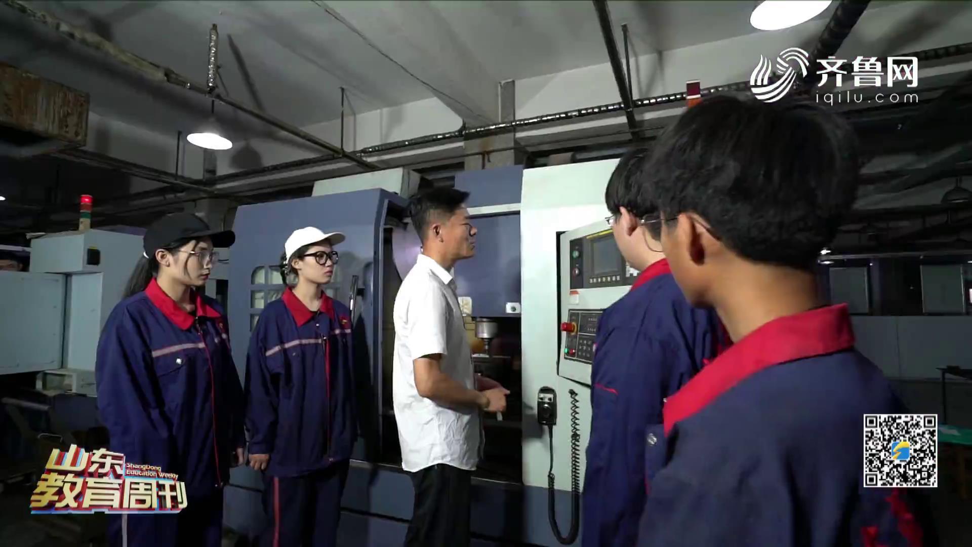 43名湖南贫困学生到济南接受免费技能培训《山东教育周刊》20200927播出