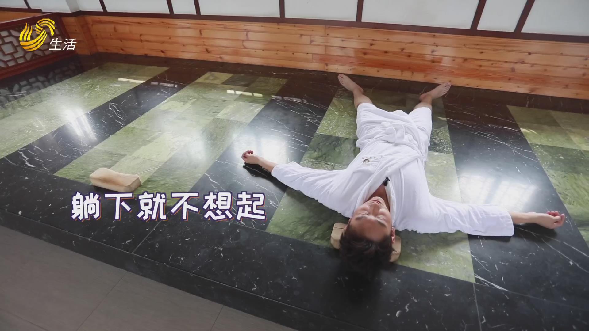 """20201011""""山东好风光""""展播-德百温泉旅游小镇"""