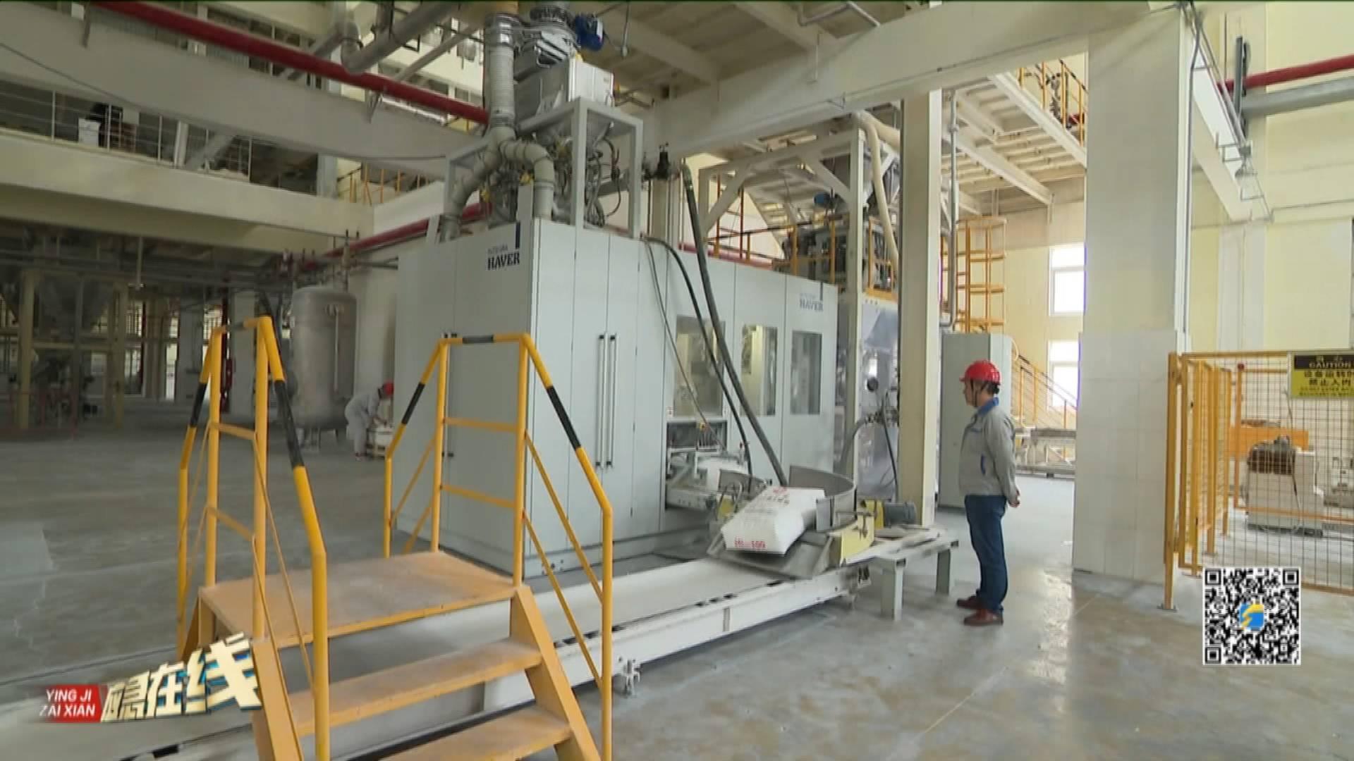 《应急在线》20201011:.山东:化工行业实现靓丽转身