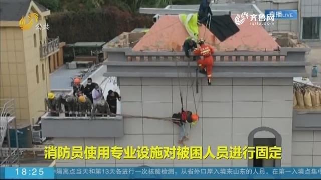 威海:一男子玩滑翔伞失控 被困在一酒店的顶楼
