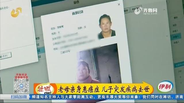 泰安:银行卡被吞 需要公证书才能取回遗产