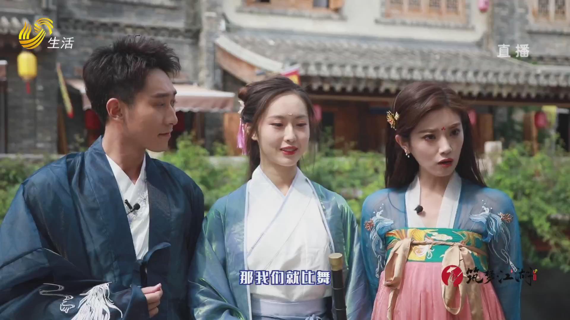 20201020筑梦江湖之盛唐侠影1