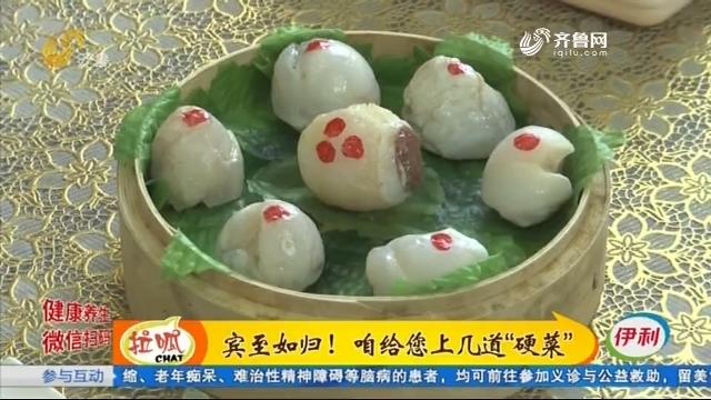 青州:外科医生爱上奇石?有故事!