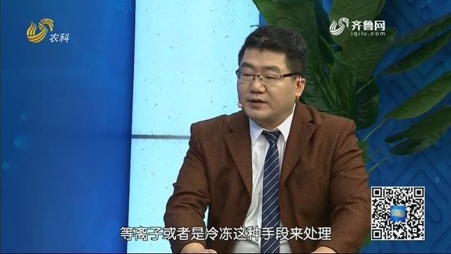 20201018《名医话健康》:名医夏明——上气道狭窄的危害 你了解吗