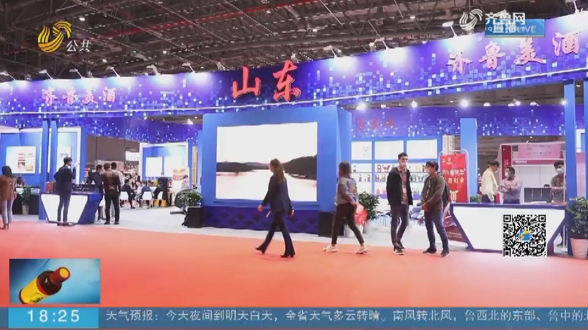 """""""高端鲁酒全国行""""活动第一站在上海举行"""