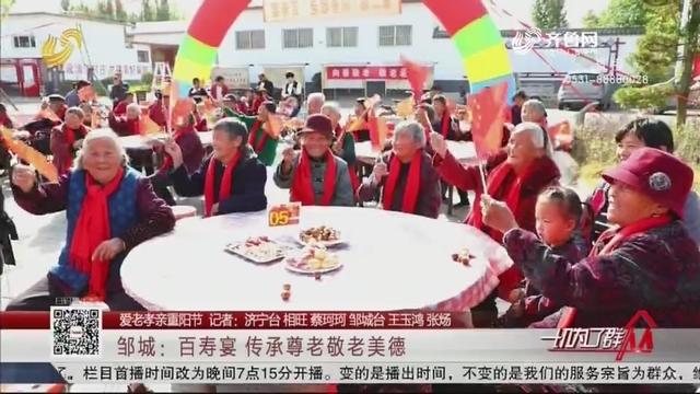 【爱老孝亲重阳节】青州:重阳节 她送老人一头肥猪