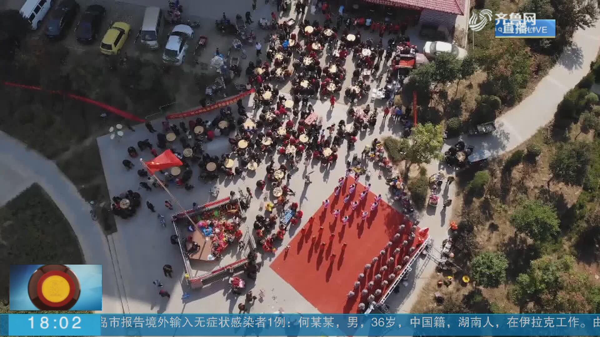 菏泽:全省最大的经济适用房小区为800名老人举办饺子宴
