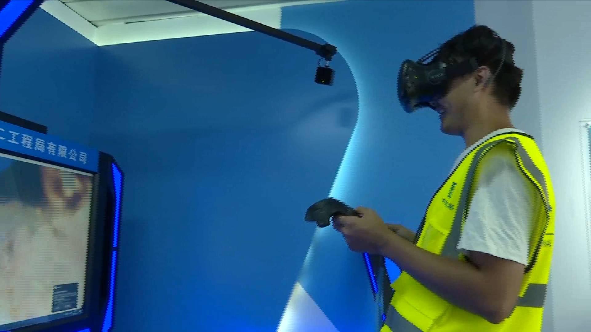 《应急在线》20201025:烟台:智慧工地模拟体验 安全生产牢记心间
