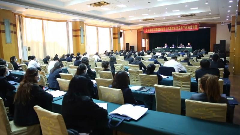 第十四期喀什地区骨干教师培训班开班
