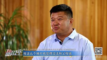 工会新时空   杨庆山:择一事终一生??誓把滩涂变绿洲