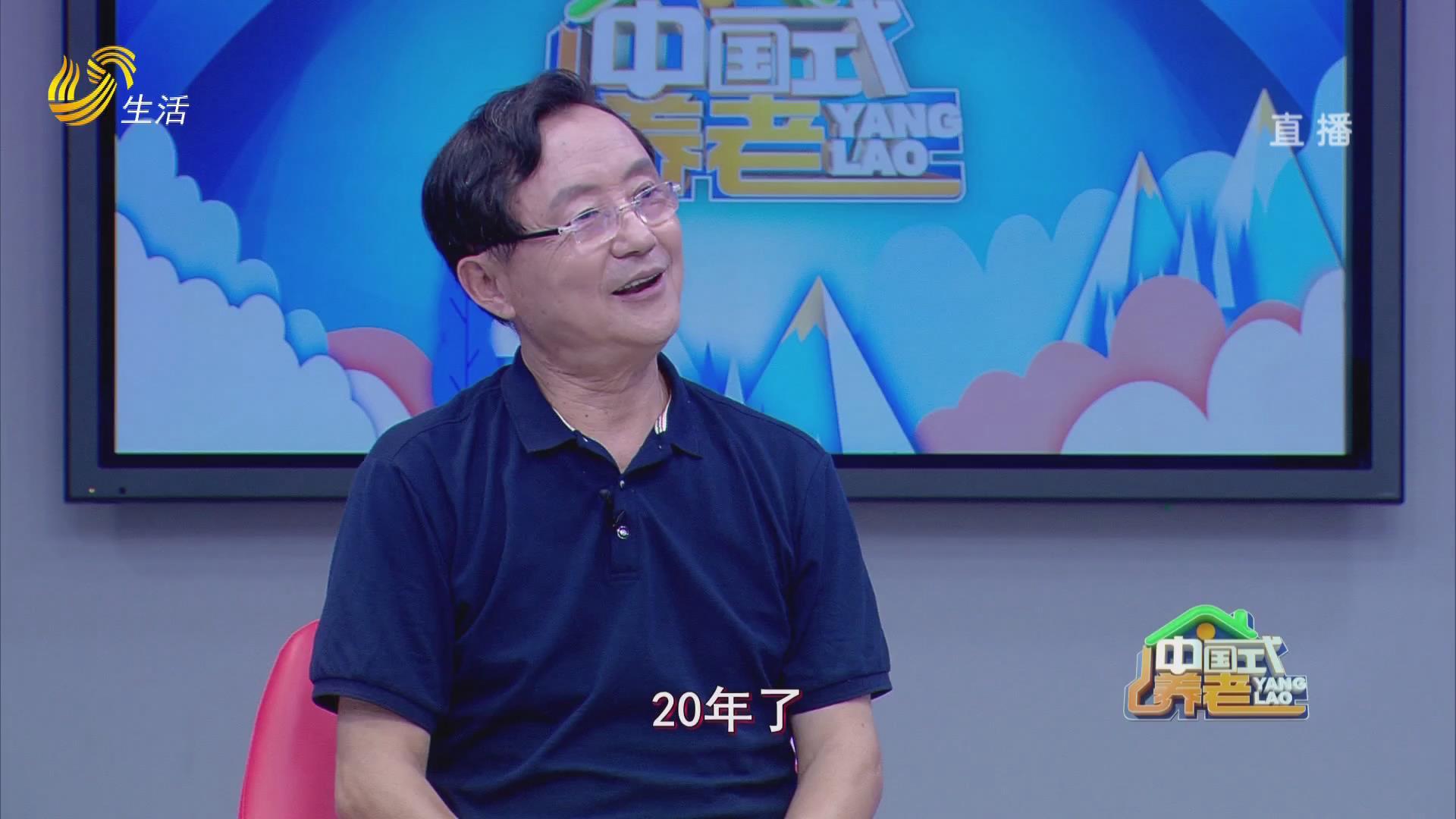 中国式养老-拉风的男模队