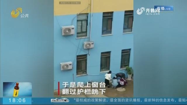 惊险一幕!费县一幼儿园男童打不开厕所门从3楼跳下