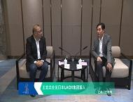 王宏志会见日本LAOX集团客人