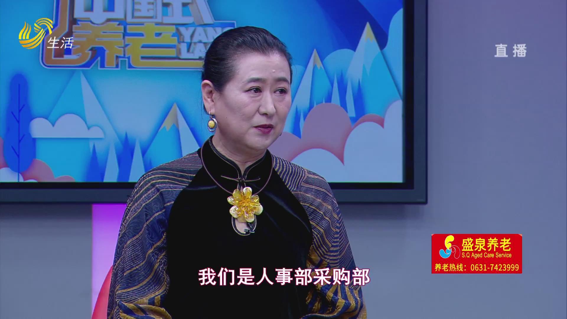 """中国式养老-""""象棋""""团长带队训练有妙招"""