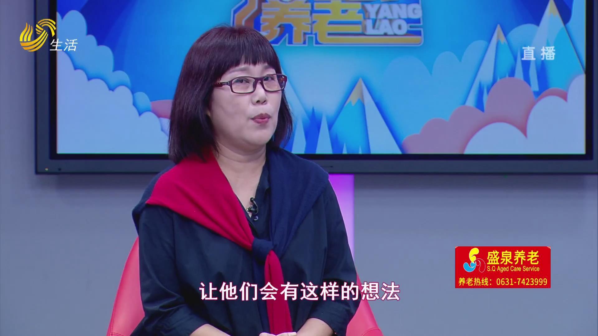 """中国式养老-招募队员 这个队长要求有点""""高"""""""