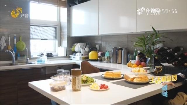 2020年11月06日《生活大调查》:西式早餐更营养?