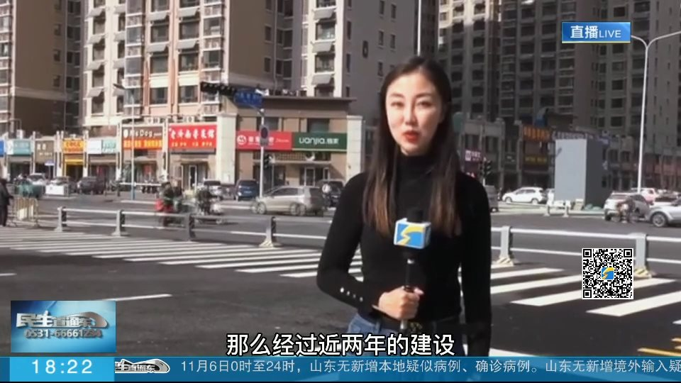 双向六车道通行!济南火车站北广场西入口路面铺设完成 