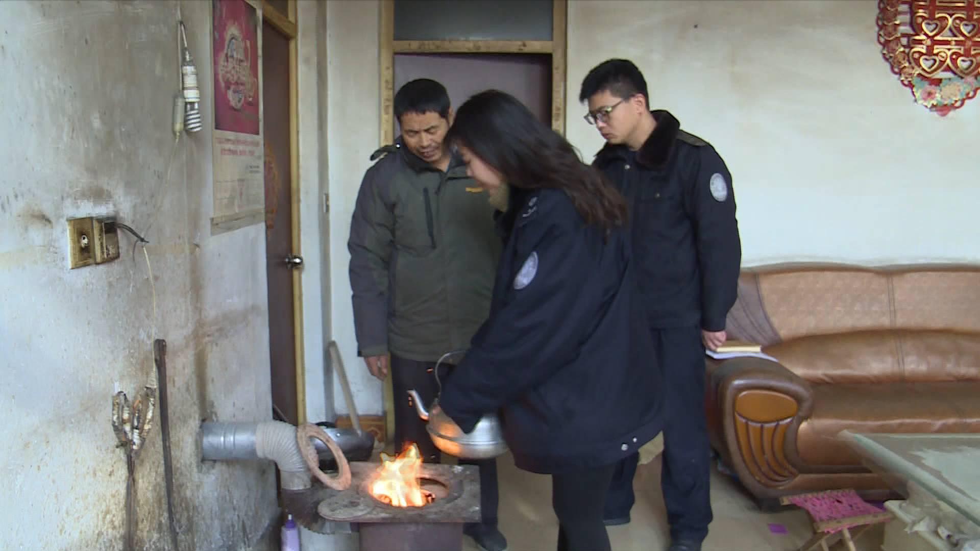 《应急在线》20201108:山东:冬季取暖保安全 事故防范不放松