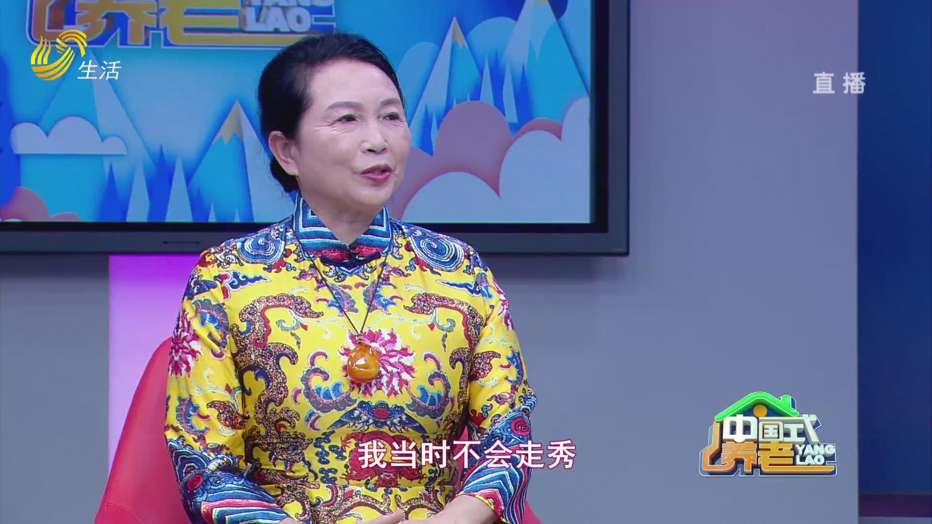 """中国式养老-老妈勇""""上位"""" 组建男模队"""