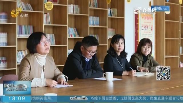 """学生作业""""累坏""""家长?潍坊高新区:禁止让家长批改作业"""