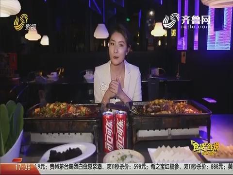 20201111《你消费我买单之食话食说》:小琳的烟台美食新体验