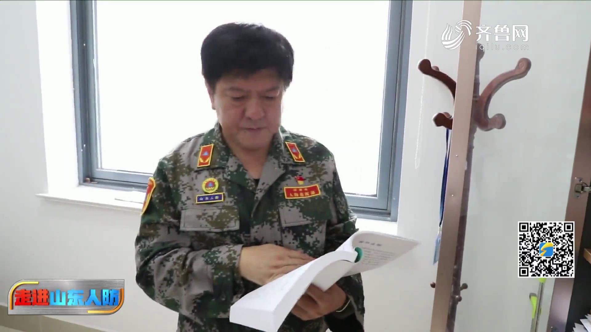 走进山东人防(滨州)——人物故事