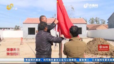 努力抓党建 每周举行升国旗仪式