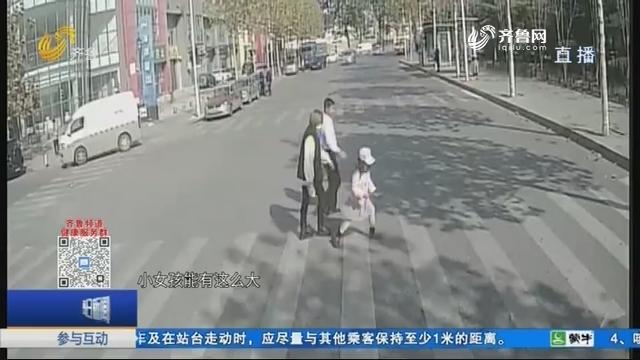 青岛街头 这样的言传身教太暖心