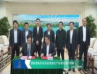 新能源电传动装备智能化产业项目落户济南