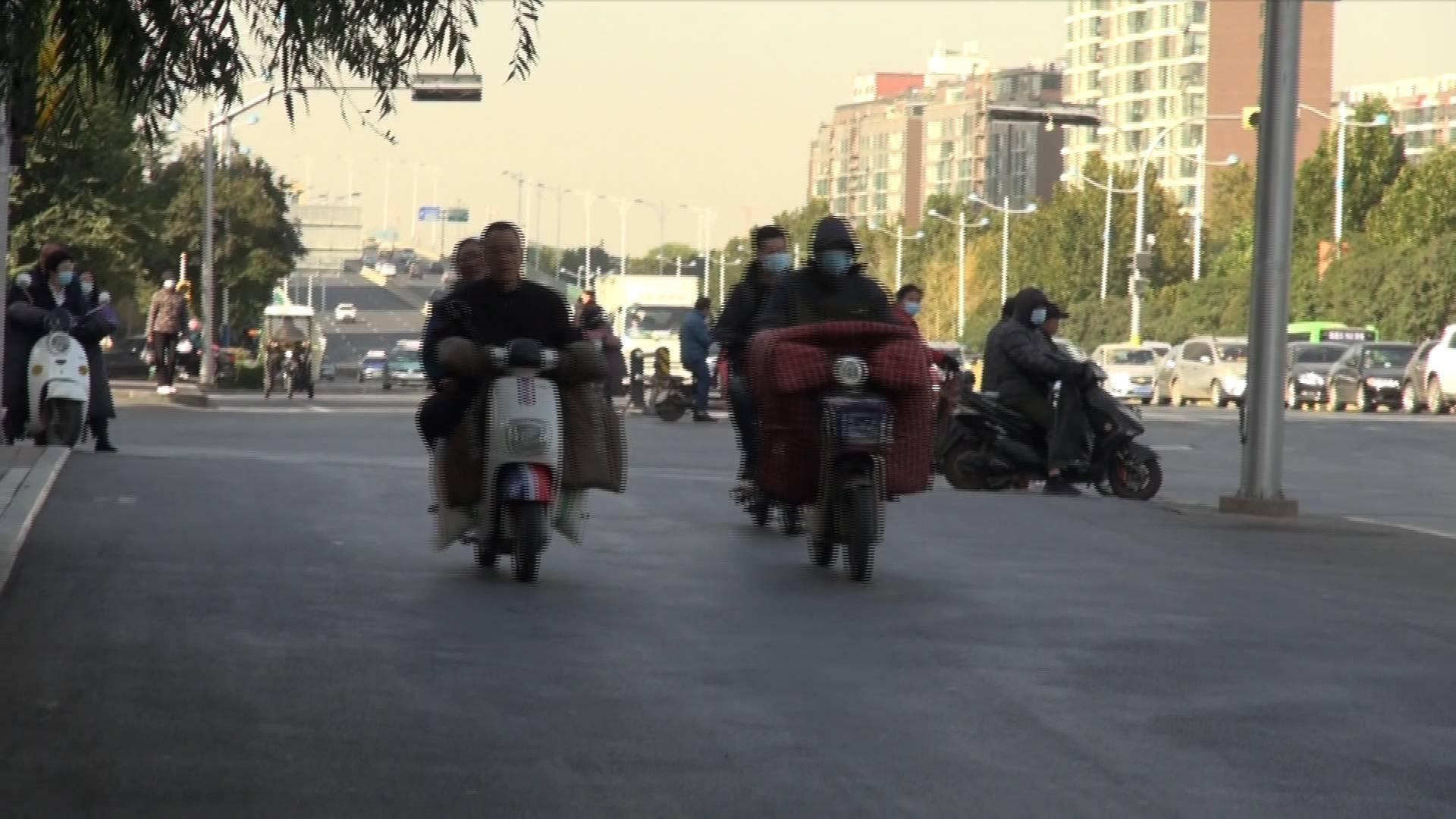 《应急在线》20201115:遵守交通法规 做到文明出行