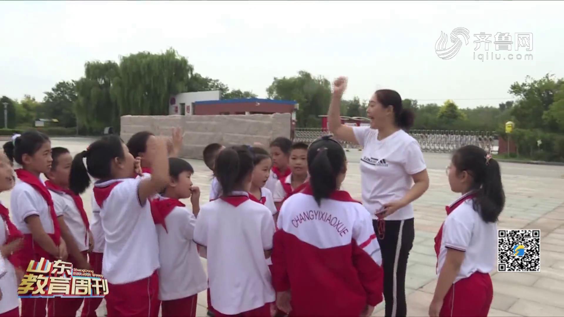 """体育老师跨界成多学科""""全能手""""《山东教育周刊》20201115播出"""