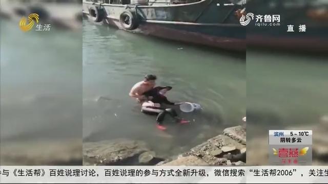 女子海边洗鱼不慎落水 小伙跳入冰冷海中救人