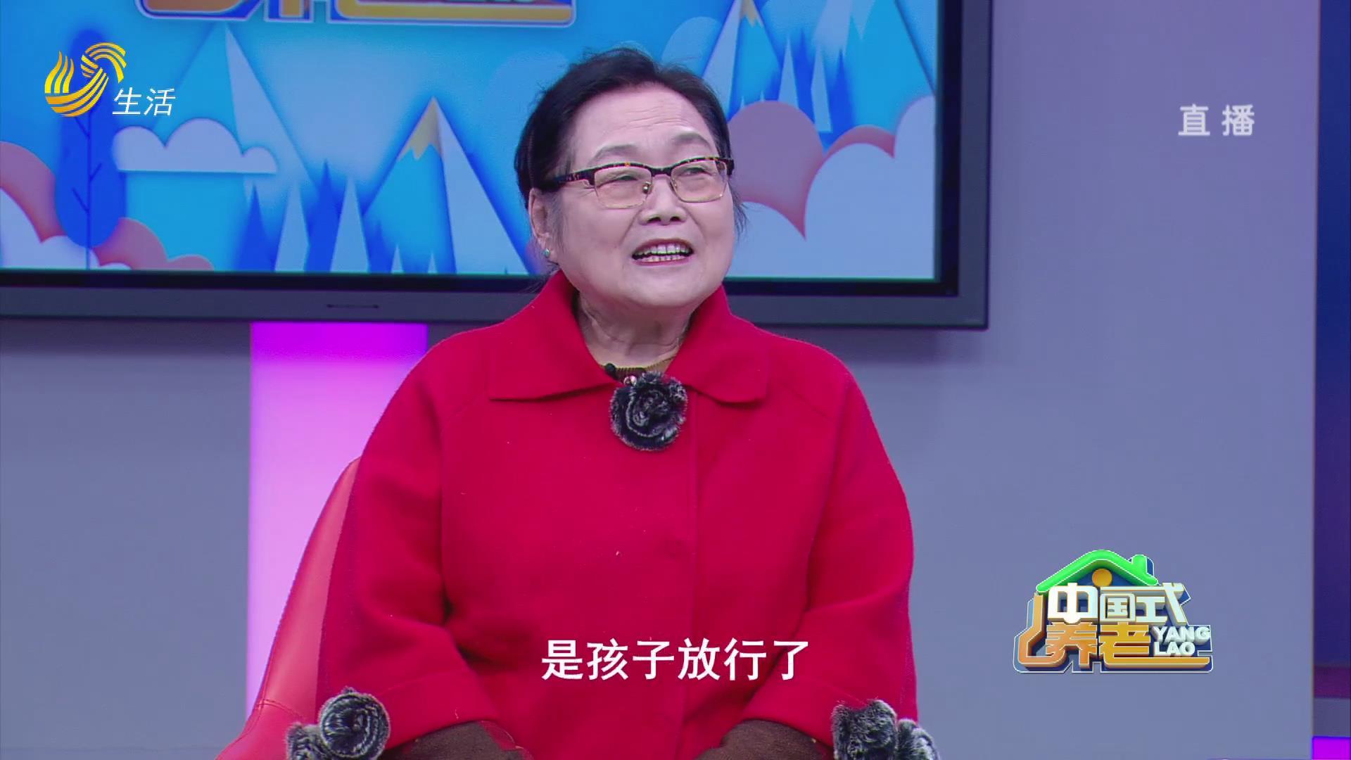 """中国式养老-一直""""奔跑着""""的艺术团"""
