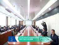孙立成主持召开企业家座谈会并宣讲党的十九届五中全会精神