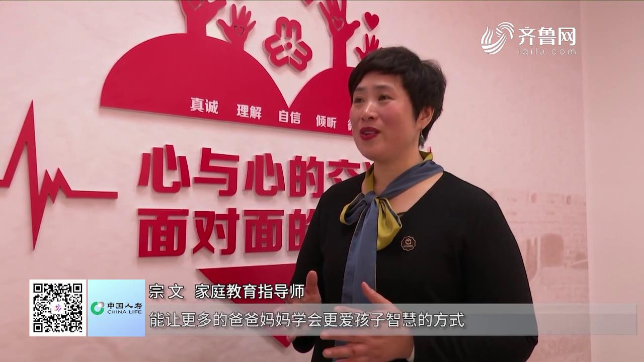 滕州市妇联:家庭教育公益讲座进社区