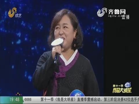 """20201119《我是大明星》:敏健讲述观众因对自己的喜爱给孩子取名""""张敏健"""""""