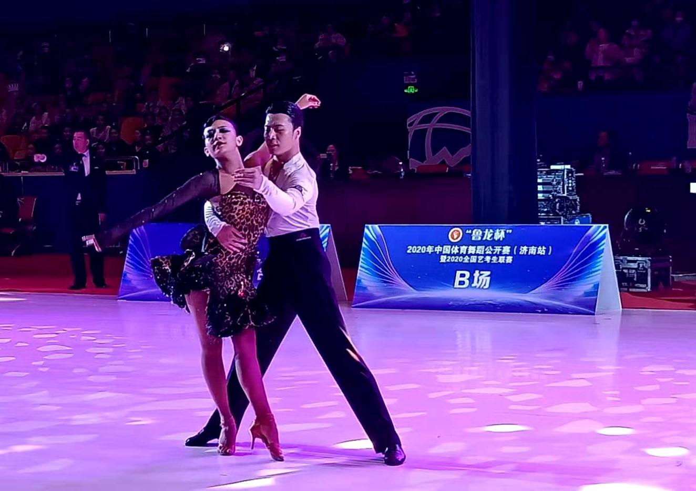 2020年中国体育舞蹈公开赛济南站落幕